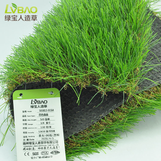 Popular Sale Artificial Grass For Garden Landscaping