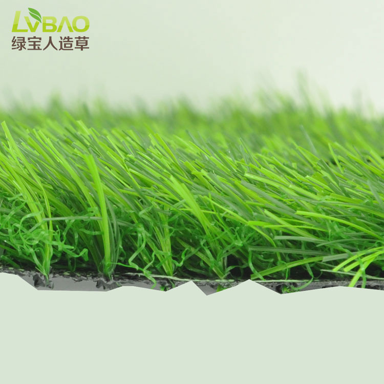 25mm Custom Carpet Grass Artificial Outdoor from China