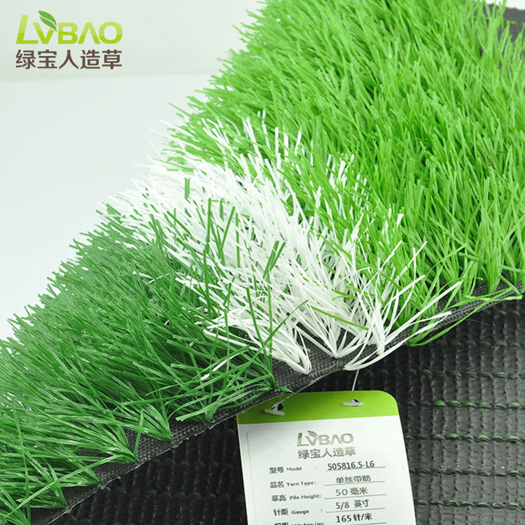 High Quality Football Artificial Grass Synthetic Turf Mat