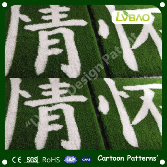 Logo Pictures Small Mat Landscaping Yard Grass DIY Decoration Artificial Turf