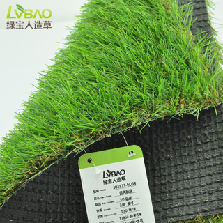 Wholesale Artificial Grass For Garden Decoration