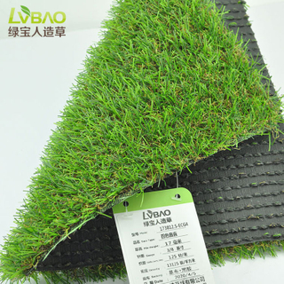 4-Tone 17mm Futsal Turf Fake Grass Fabric Landscape Living Area Carpet Artificial Grass